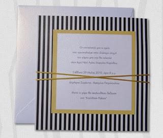 Invitations for weddings striped design