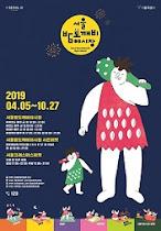 รวมตลาดนัดกลางคืนเกาหลีปี 2019