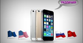 скачать прошивку на Iphone 5s A1457 - фото 10