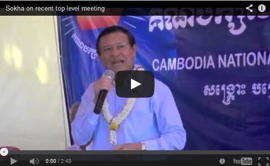 http://kimedia.blogspot.com/2014/11/sokha-on-recent-top-level-meeting.html