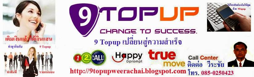 9Top Up