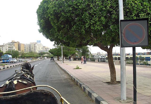Aswan street