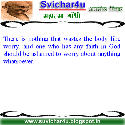 There is nothing that wastes the body like worry.