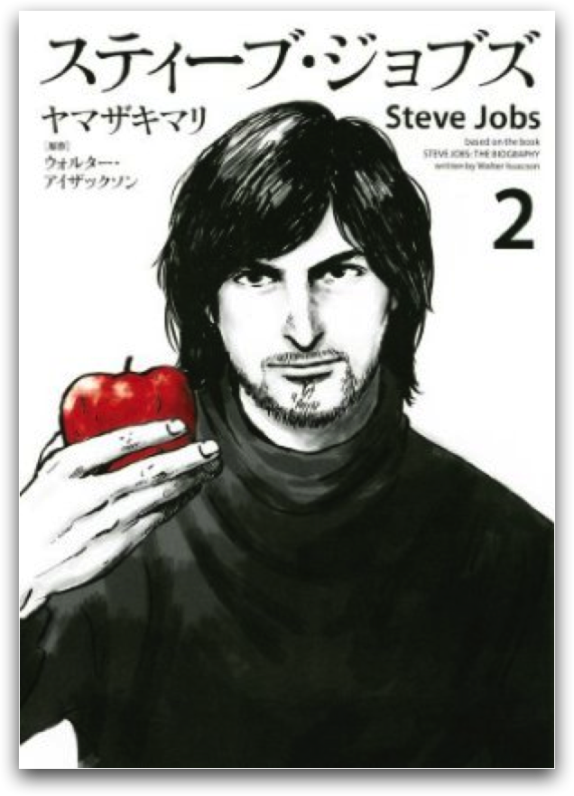 Comic-Steve- Jobs-2.png
