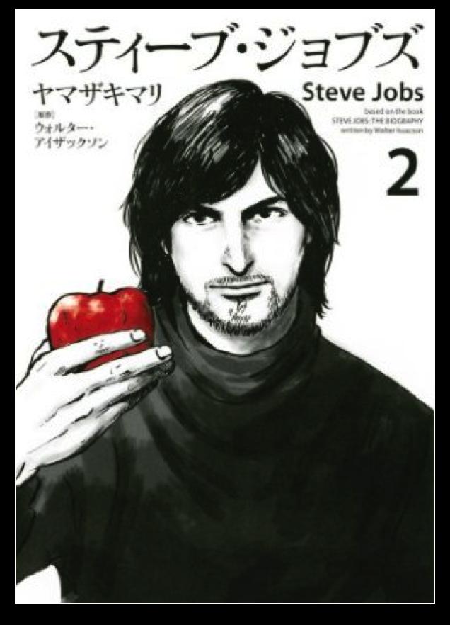 Comic-Steve- Jobs-2.png