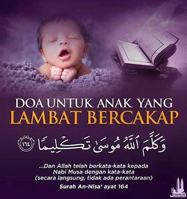Doa untuk anak lambat bercakap