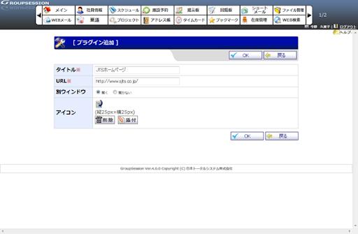 blog20111020_input.png