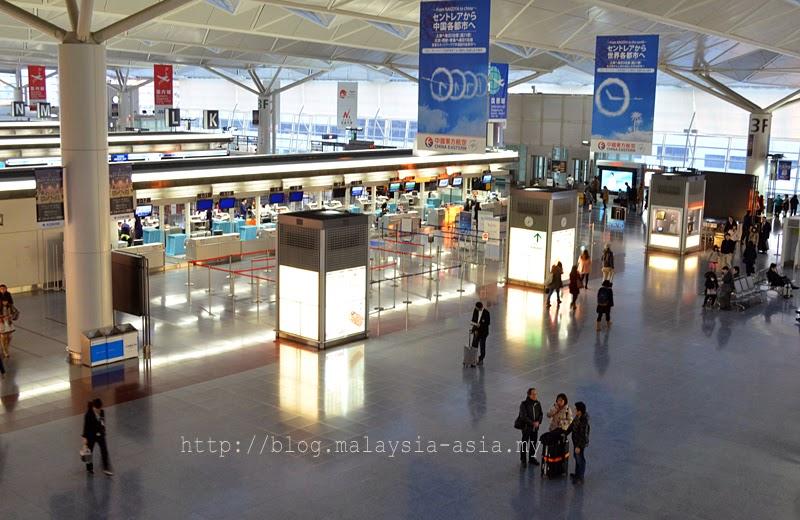 Centrair Airport Departure Area
