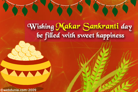 sankranthi wall papers wishes 2013