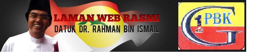 Datuk Dr Rahman Ismail