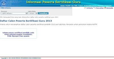 guru 2013 1 masuk kehalaman http sergur kemdiknas go id