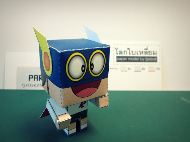 Perman Papercraft