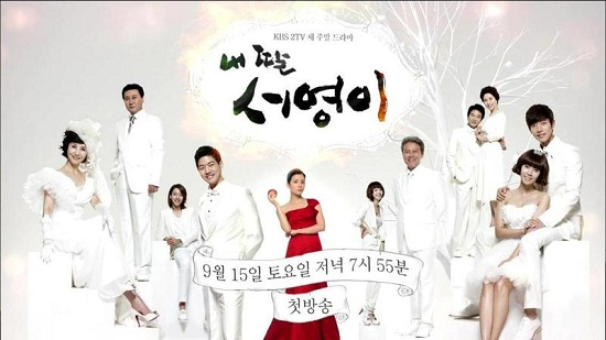 My Daughter Seo Young Eps 7 Eng Sub