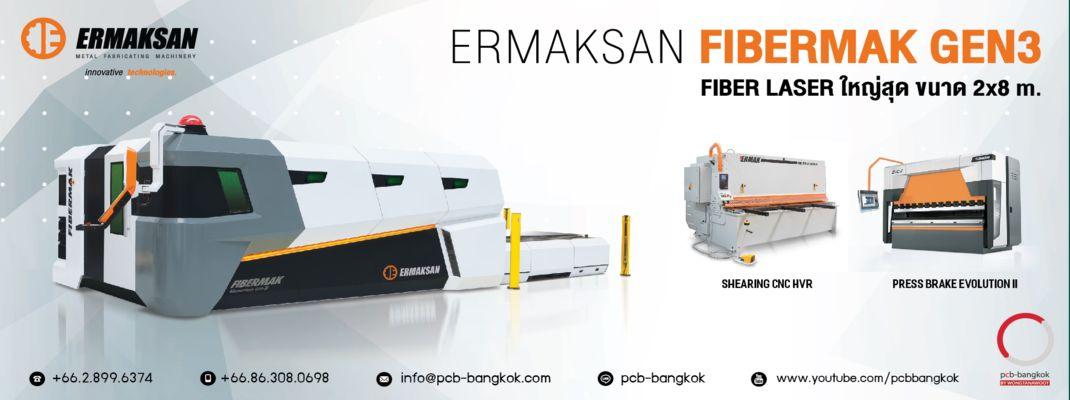 Fiber Laser Cutting Fibermak ERMAKSAN by Wongtanawoot