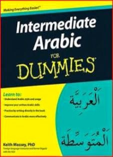 Learn Arabic!