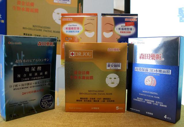 森田藥粧 面膜 mask dr. Jou