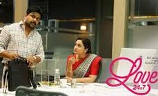 Love 24 x 7 Malayalam Movie watch Online