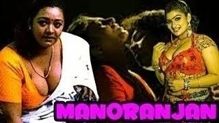 Hot Hindi Movie 'Manoranjan' Watch Online