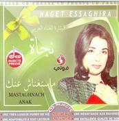 Najat Essaghira-Ma Stghnach 3anak