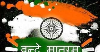 Non filmi patriotic songs in hindi lyrics