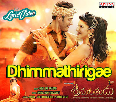 telugu movie 2015 video songs free