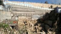 Israeli excavation