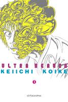 Ultra Heaven di Keiichi Koike