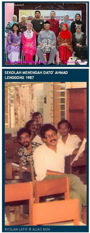 SEKOLAH MENENGAH DATO' AHMAD LENGGONG