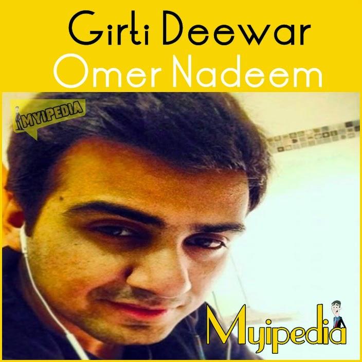 Omer Nadeem - Girti Deewar