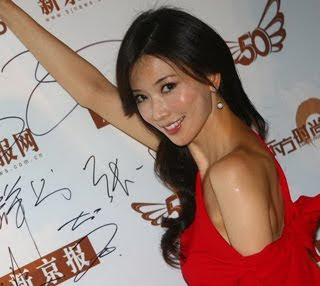 中國最美50人 林志玲小露香肩