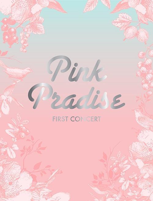 Pink paradise 2 scene 3