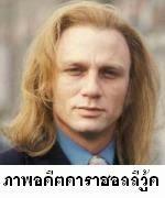 http://megatopic.blogspot.com/2013/08/20-90s.html