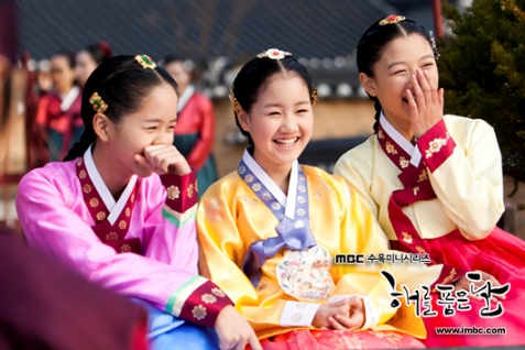 The Moon That Embraces the Sun ( korean drama 2012)