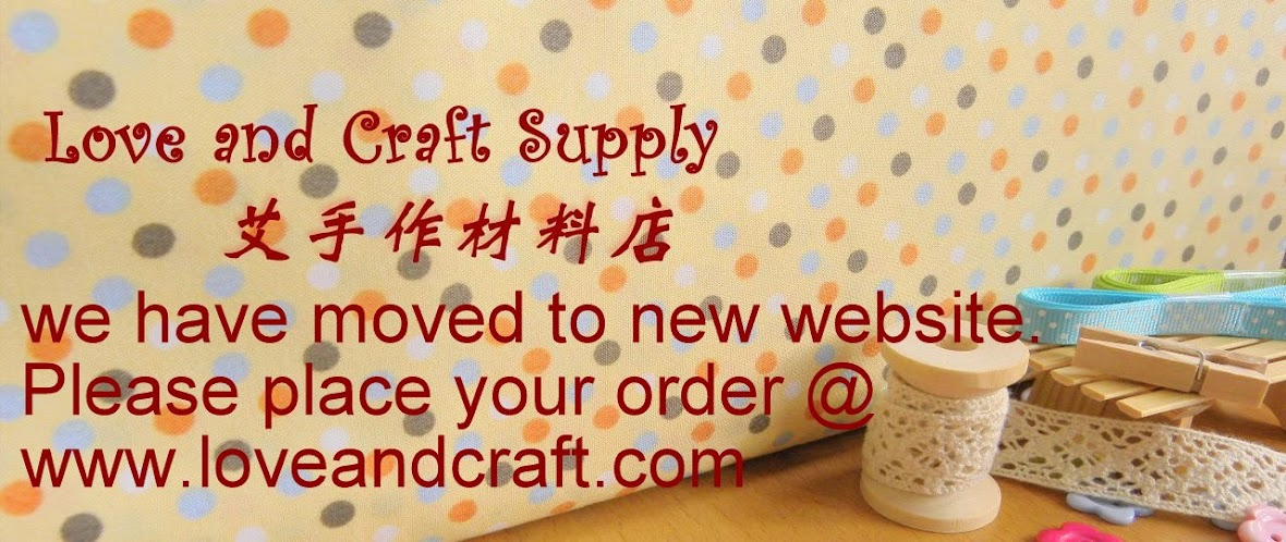Love and Craft Supply