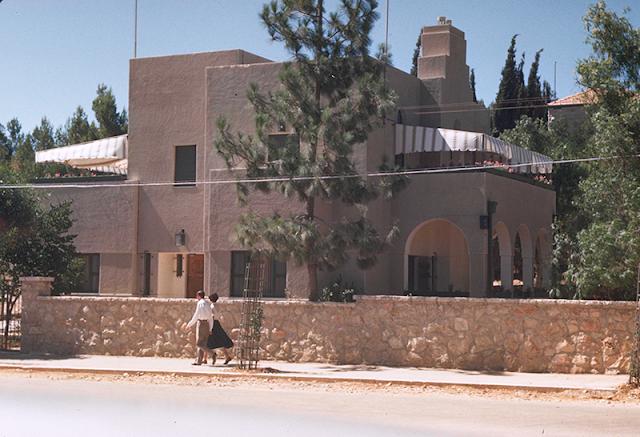 בית ראש הממשלה 1950