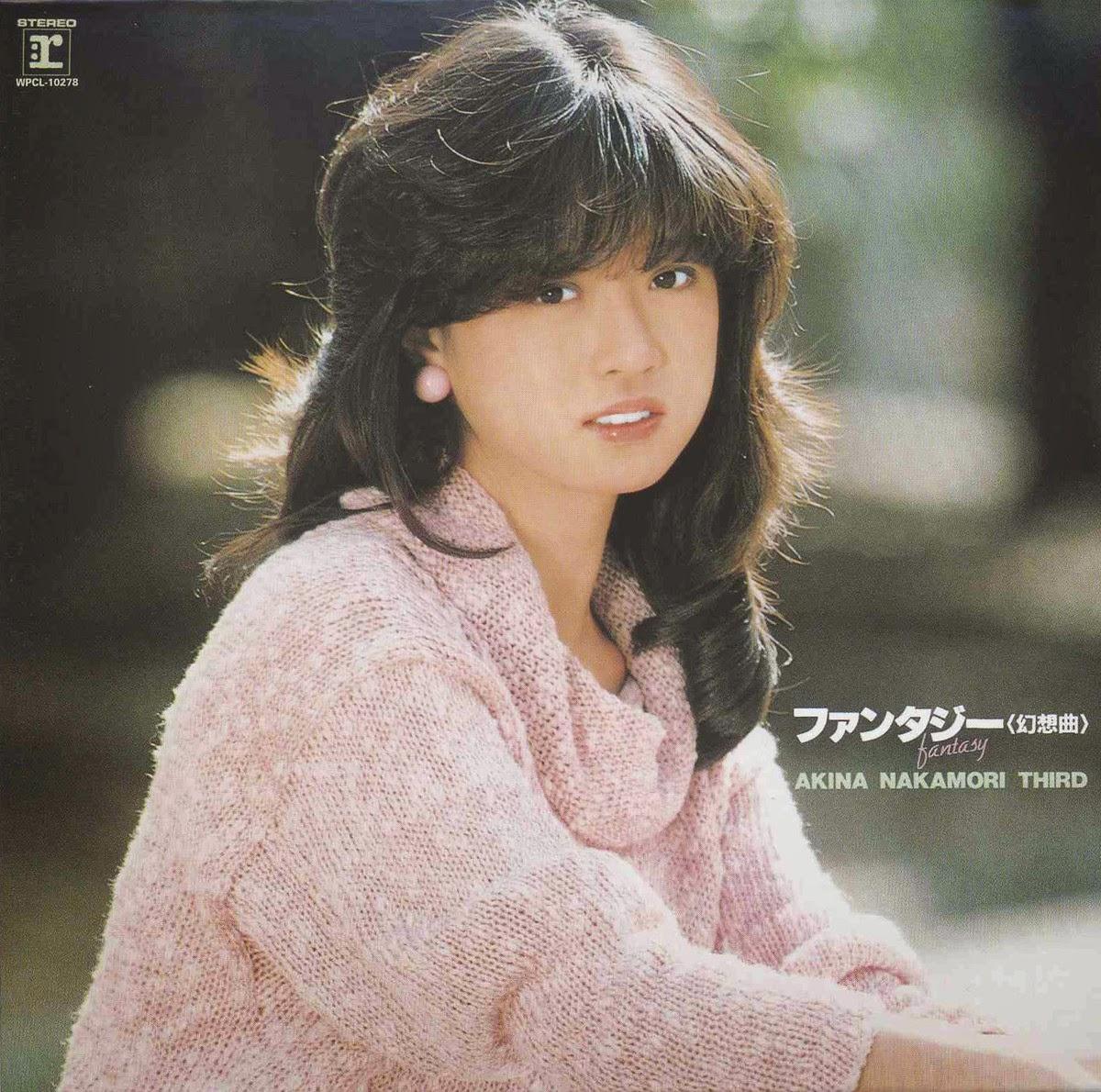 Akina nakamori photo gallery