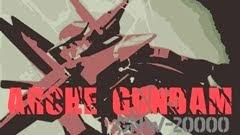 GNW-20000 Arche