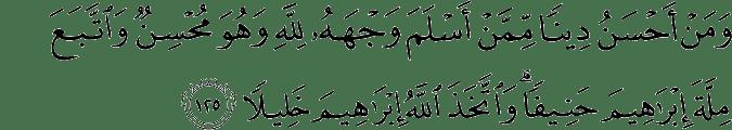 Surat An-Nisa Ayat 125