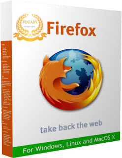 تحميل برنامج موزيلا فايرفوكس Mozilla FireFox 12 مجانا - تحميل فايرفوكس 12