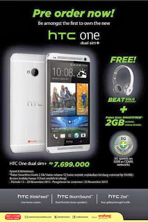 Preorder HTC One Dual SIM Rp 7.699.000 gratis Beats Solo Headphone