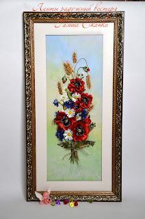 Летние цветы вышитые лентами, маки, васильки, ромашки вышитые лентами