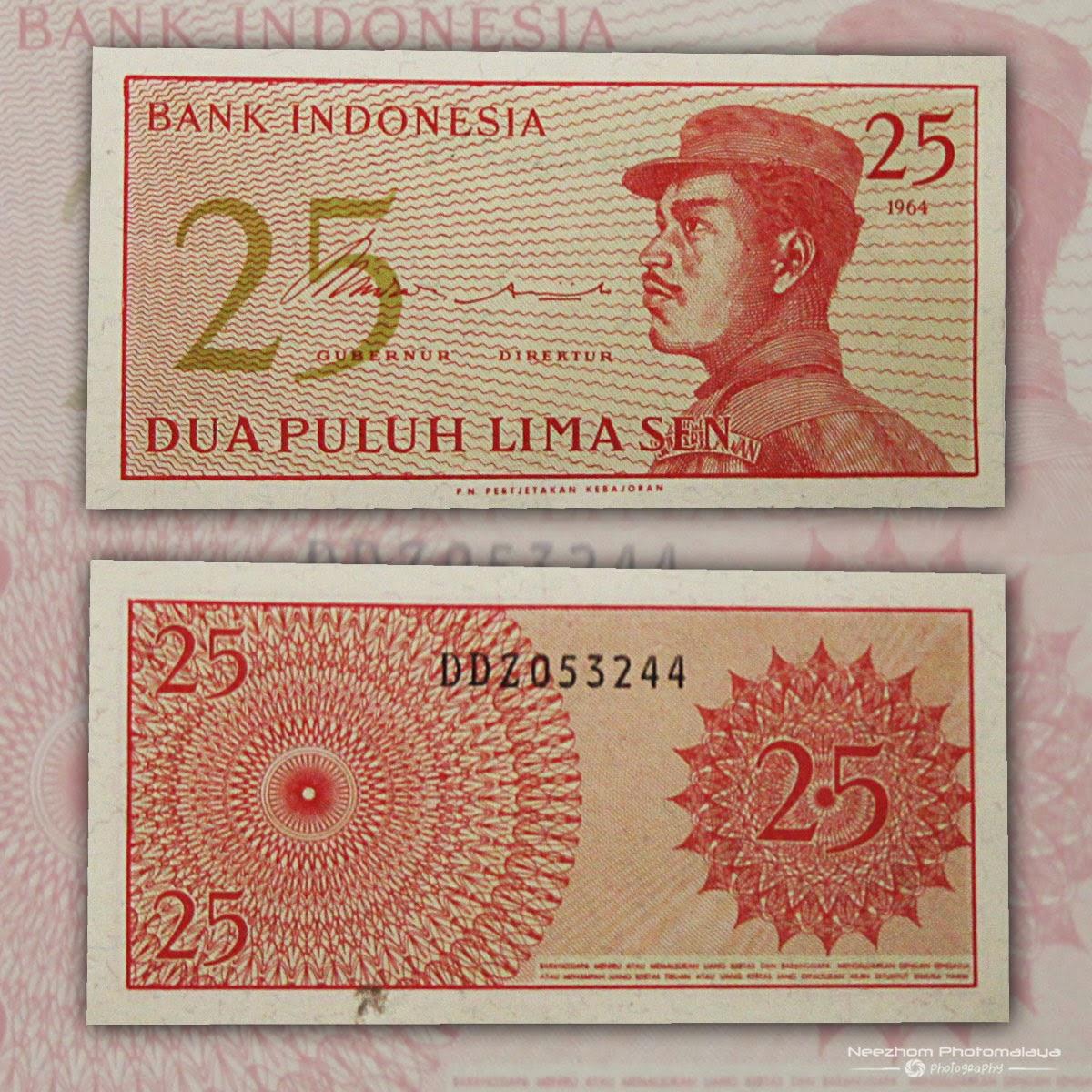 Duit kertas Indonesia 25 Sen tahun 1964