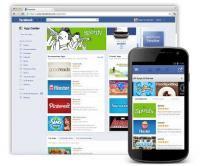 Toko Aplikasi Facebook Sudah Dibuka
