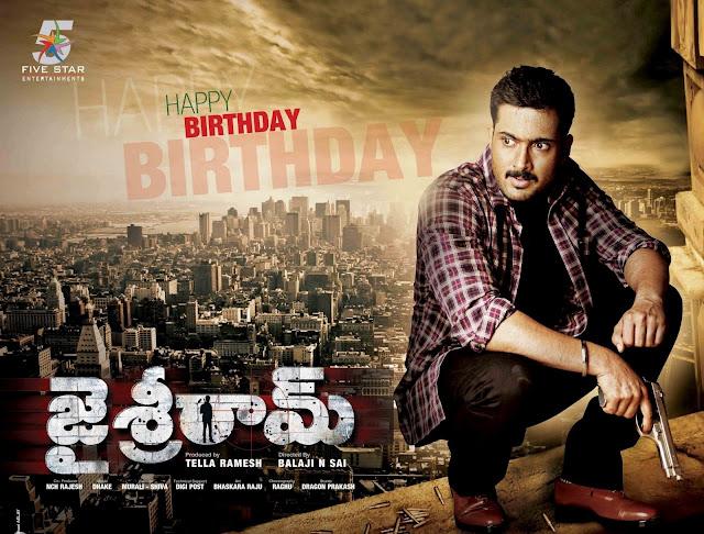 Jai Sriram – 2013 – Telugu – Watch Jai Sriram online