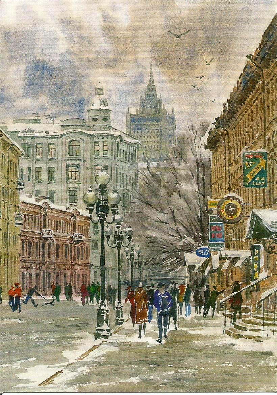 Москва Улица Арбат. Пешеходная зона