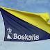 Boskalis verwerft contract voor windpark