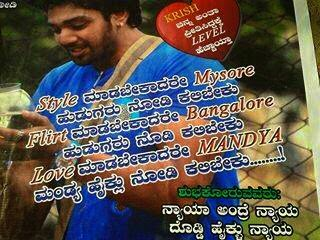 "Search Results for ""Kannada Feelings Kavanagalu Images ..."