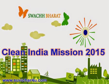 Clean India Mission 2015 - Swach Bharat ka Sapana Modi Ji ne Dekha hai or Ise pura karenge bhi Umid hai
