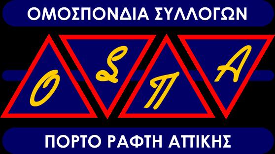 Ο.Σ.Π.Α ( Ομοσπονδία Συλλόγων Πόρτο Ράφτη Αττικής )