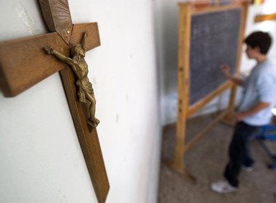 cruz, aulas, educación,